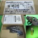【新品即納】[MIL]マルシン工業 ガスリボルバー S&W・M36チーフスペシャル・6mmBB・Xカートリッジ仕様・2インチ・ブラック HW (18歳以上専用)(20160714)【RCP】