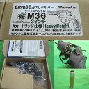 【新品即納】[MIL]マルシン工業 ガスリボルバー S&W・M36チーフスペシャル・6mmBB・Xカートリッジ仕様・3インチ・ブラック HW (18歳以上専用)(20160714)【RCP】