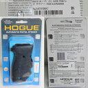 【新品即納】[MIL]HOGUE(ホーグ) SIG SAUER P226(シグ ザウアー P226)用 ラバーグリップ(#26000)(20141010)【RCP】