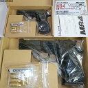 【新品即納】 MIL マルシン工業 モデルガン 完成品 ベレッタ M84 2層ブラックメッキ ABS(20170822)