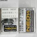 【新品即納】[MIL]NEOX 次世代電動ガン専用 シリンダーヘッド(NEO001)(20150223)