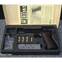 【新品即納】[MIL]CAW(クラフトアップルワークス) 発火モデルガン M1911A1 ミリタリーモデル(20130531)