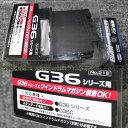 【中古】[MIL]東京マルイ ツインドラムマガジン用変換アダプター G36シリーズ用(20170406)