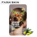 FARMSKIN SUPER FOOD FOR HAIR U...