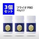 【ペットサプリ】【日本製】がん、免疫力の健康サポー