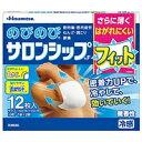 のびのびサロンシップFフィット12枚入【第3類医薬品】【RCP】