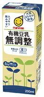 【オーサワジャパン】有機豆乳無調整