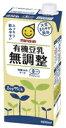 ショッピング豆乳 【オーサワジャパン】有機豆乳 無調整