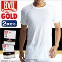 1枚入り×2セット!【BVD】丸首半袖Tシャツ(白) G013TS M・Lの2サイズよりお選び下さい。****