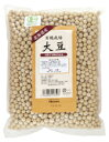 有機栽培大豆(北海道産)