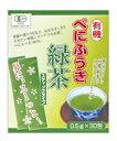 【オーサワジャパン】有機べにふうき緑茶(スティックタイプ)粉末