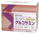 【オーサワジャパン】オーサワの植物性発酵グルコサミ