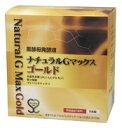 ショッピング酵素 【オーサワジャパン】黒酵母発酵液ナチュラルGマックスゴールド