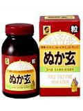 食べる米ぬか健康法 ぬか玄粒560粒【RCP】10P12Oct14