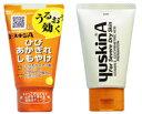 ユースキンA60gスタンディングチューブ入り【医薬部外品】【RCP】