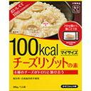 100kcalマイサイズ チーズリゾットの素86g【RCP】