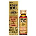 ユンケル黄帝液DCF 【第2類医薬品】【RCP】