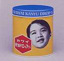 カワイ肝油ドロップS 300粒【第2類医薬品】【RCP】