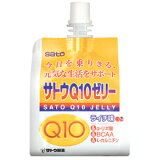 サトウQ10ゼリーライチ風味【RCP】10P31Aug14