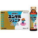 ユンケルジュニア 10本【医薬部外品】【RCP】10P23Apr16