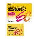 ユンケルEC100包【第3類医薬品】【RCP】