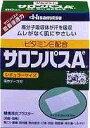 サロンパスAe140枚【第3類医薬品】【RCP】