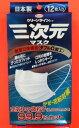 クリーンラインコーワ三次元マスク12枚入【RCP】 10P05July14