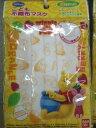 """プーさんこども不織布マスク3枚入 Disney """"Winnie the Pooh""""【RCP】10P23Apr16"""