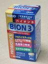 ビタミン剤 葉酸 通販