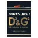 話題の成分トンカットアリ200mg配合!D2&G2 DOKU...