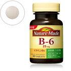 タンパク質をつくるビタミン!ネイチャーメイドビタミンB680粒/40日分【RCP】10P31Aug14