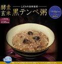 1人前250g、約118kcal 酵素玄米黒テンペ粥24袋【送料無料】【RCP】10P23Apr16