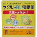 ヤクルトBL整腸薬 36包【RCP】10P23Apr16