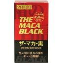 2H&2D ザ・マカ・黒 120粒【RCP】