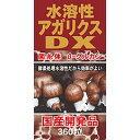 【ユウキ製薬】水溶性アガリクスDX (360粒)【RCP】10P23Apr16