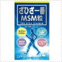 ざひざ一番MSM 280粒【RCP】10P23Apr16