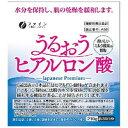 ファイン うるおうヒアルロン酸 210g【RCP】