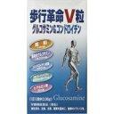 歩行革命V粒 グルコサミン&コンドロイチン 280粒【RCP】10P23Apr16