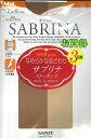 SABRINA サブリナ パンスト ストッキング 3足組 GUNZE グンゼ 5色 M-L-LL 日本製 伝線しにくい3枚セット 自然 素肌感 素足 キレイ きれいに 綺麗に ヌードベージュ カルロ バーモンブラウン サンタンブラウン 黒