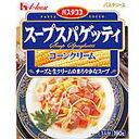 【ハウス食品】パスタココ スープスパゲッティ(コーンクリーム)190g ×10個セット☆食料品 ※お取り寄せ商品