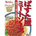 【ハウス食品】ぱすた屋(ミートソース) 140g ×10個セット☆食料品 ※お取り寄せ商品
