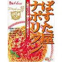【ハウス食品】ぱすた屋(ナポリタン) 140g ×10個セット☆食料品 ※お取り寄せ商品