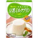 【ハウス食品】豆乳ミルクプリン 43g ×10個セット☆食料品 ※お取り寄せ商品