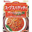 【ハウス食品】パスタココ スープスパゲッティ(トマト&バジル)190g ×10個セット☆食料品 ※お取り寄せ商品