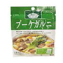 【ハウス食品】カレーパートナー ブーケガルニ☆食料品