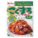 【ハウス食品】レトルトこくまろカレー(中辛)210g×10個セット☆食料品 ※お取り寄せ商品