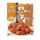 【ハウス食品】カリー屋カレー(甘口)210g×10個セット☆食料品 ※お取り寄せ商品