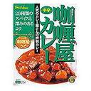 【ハウス食品】カリー屋カレー(中辛)210g×10個セット☆食料品 ※お取り寄せ商品