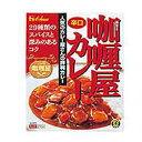 【ハウス食品】カリー屋カレー(辛口)210g×10個セット☆食料品 ※お取り寄せ商品