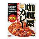 【ハウス食品】カリー屋カレー(大辛)210g×10個セット☆食料品 ※お取り寄せ商品